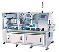 Bottling and Packaging Machines